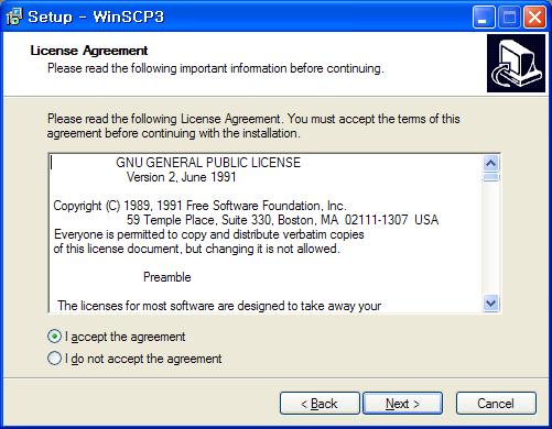 http://wiki.kldp.org/pds/WinSCPTutorial/install_2.png