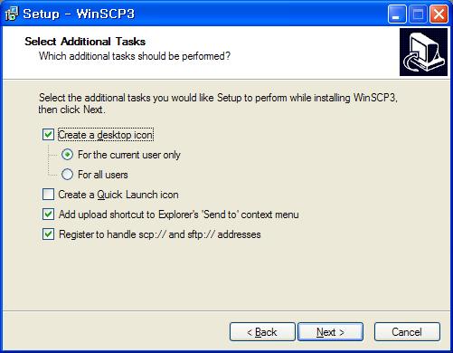 http://wiki.kldp.org/pds/WinSCPTutorial/install_6.png