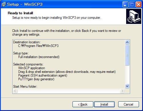 http://wiki.kldp.org/pds/WinSCPTutorial/install_8.png