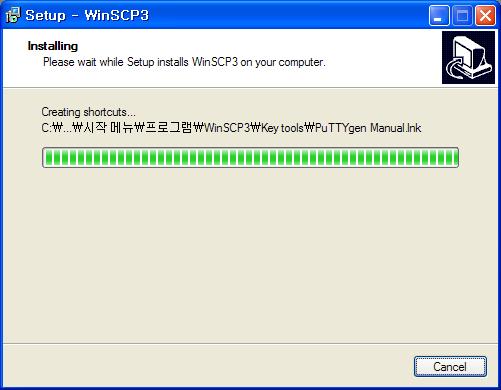 http://wiki.kldp.org/pds/WinSCPTutorial/install_9.png