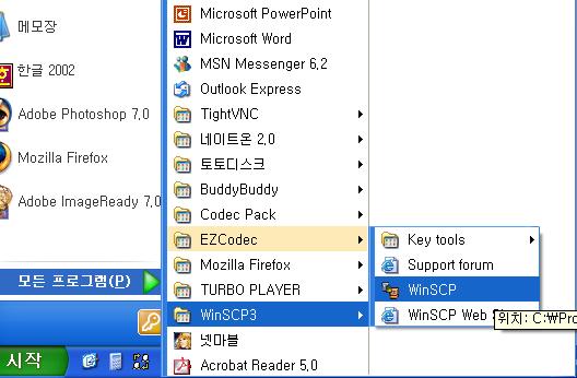 http://wiki.kldp.org/pds/WinSCPTutorial/run_1.png