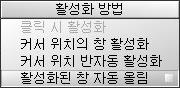 http://wiki.kldp.org/pds/fluxbox02/focus_model.png