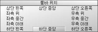 http://wiki.kldp.org/pds/fluxbox02/toolbar_placement_735.png