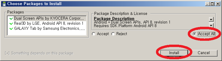 sdk_available_packages_accept.png