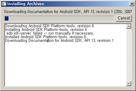 sdk_install_archives.png